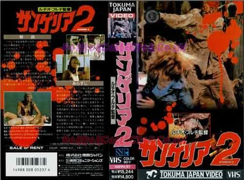 ZOMBI 3 JAPANESE VHS TOKUMA JAPAN VIDEO on HorrorCollector