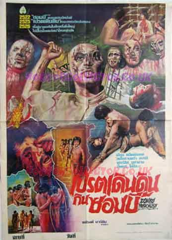 ZOMBIE HOLOCAUST THAILAND POSTER on HorrorCollector